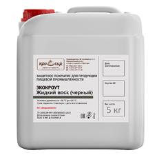 Воск для сыра жидкий черный (канистра 5 литров)