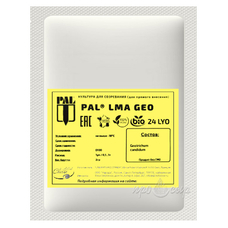 Плесень для сыра Standa Geotrichum candidum LMA GEO 24 (на 100 литров молока)